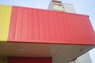 Доборные элементы для крыши